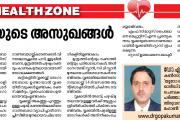 Kerala Kaumudi Flash on 01 October 2018