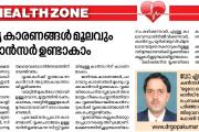 Kerala Kaumudi Flash on 02 October 2018